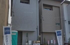 名古屋市東区 矢田南 4SLDK 戸建て