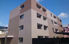 平塚市東真土-1LDK公寓大廈