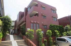 大田區上池台-2DK公寓大廈