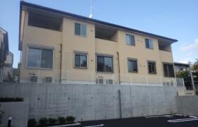 2LDK Apartment in Tokiwamachi - Machida-shi