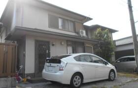6SDK House in Seribashi - Hikone-shi