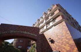 3DK {building type} in Gontazaka - Yokohama-shi Hodogaya-ku