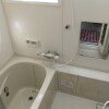 4LDK House to Buy in Kyoto-shi Ukyo-ku Bathroom