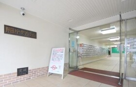 2DK {building type} in Ohiraki - Osaka-shi Fukushima-ku