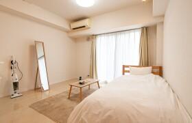 1R Mansion in Kikunodai - Chofu-shi