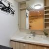 1R Apartment to Rent in Setagaya-ku Washroom