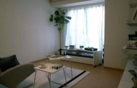 1LDK Apartment in Jinnan - Shibuya-ku