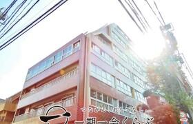 澀谷區千駄ヶ谷-1LDK{building type}