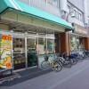 1R Apartment to Rent in Kyoto-shi Sakyo-ku Supermarket