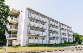 3DK Apartment in Hanami higashi - Koga-shi