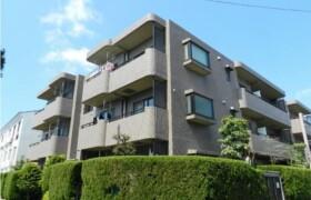 2LDK Mansion in Sakuragaoka - Setagaya-ku