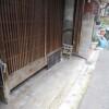 5SK House to Buy in Osaka-shi Kita-ku Outside Space
