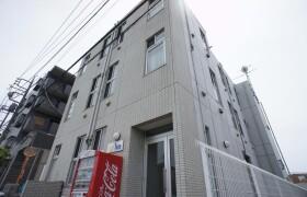 HIPPO HOUSE MIZUHODAI - Guest House in Fujimi-shi