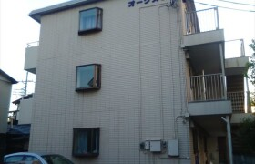2DK Mansion in Renshoji - Odawara-shi