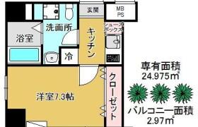 1K Apartment in Kamiyamachi - Fukuoka-shi Hakata-ku