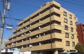 3LDK Mansion in Noborito - Kawasaki-shi Tama-ku