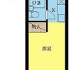 1R Apartment to Rent in Katsushika-ku Floorplan