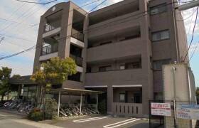 3LDK Mansion in Tajima - Odawara-shi