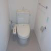 2LDK マンション 中央区 トイレ