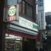1K Apartment to Rent in Saitama-shi Urawa-ku Convenience Store
