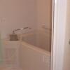 1K Apartment to Rent in Toshima-ku Bathroom