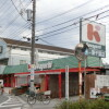 1LDK Apartment to Rent in Chiba-shi Chuo-ku Supermarket