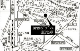 1LDK Apartment in Ebisu - Shibuya-ku