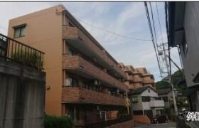 2LDK Apartment in Sakuragaoka - Yokosuka-shi