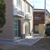1K Apartment to Rent in Yokohama-shi Sakae-ku Interior