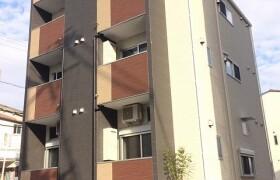 1LDK Mansion in Nishimikuni - Osaka-shi Yodogawa-ku