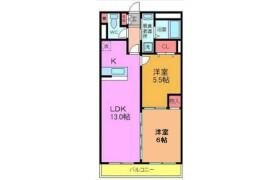 2LDK Mansion in Honshio - Ichikawa-shi
