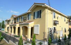 1LDK Apartment in Jindaijihigashimachi - Chofu-shi