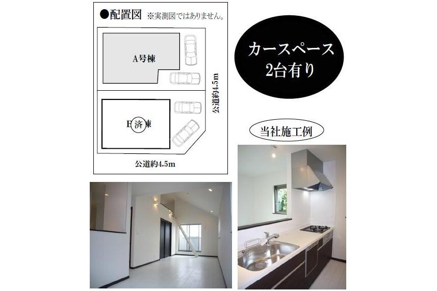 4LDK House to Buy in Yokohama-shi Minami-ku Exterior
