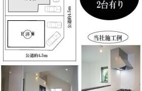 4LDK House in Nakazato - Yokohama-shi Minami-ku