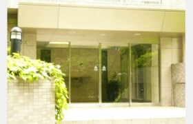 2LDK Mansion in Kaminoge - Setagaya-ku