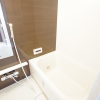 2LDK Apartment to Rent in Kawasaki-shi Tama-ku Bathroom