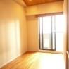 6LDK House to Buy in Bunkyo-ku Room