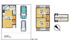 京都市右京區太秦百合ケ本町-2LDK{building type}