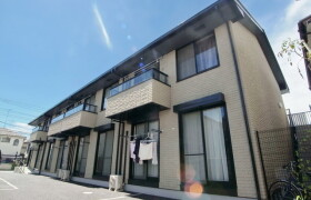 2LDK Apartment in Fujimicho - Tachikawa-shi
