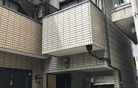 3DK House in Nishiyanagicho - Kyoto-shi Fushimi-ku