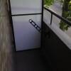 1R Apartment to Rent in Kunitachi-shi Balcony / Veranda
