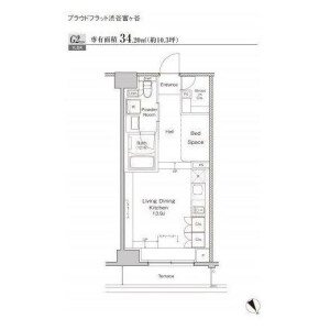 1K Mansion in Tomigaya - Shibuya-ku Floorplan