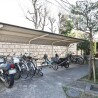 4LDK Apartment to Rent in Tama-shi Shared Facility