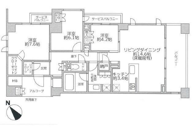 3LDK Apartment to Rent in Yokohama-shi Aoba-ku Floorplan