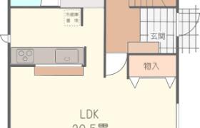 仙台市太白区 - 茂庭 獨棟住宅 3SLDK