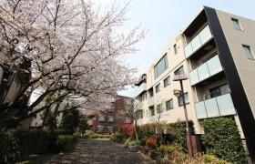 3LDK Mansion in Tamagawa - Setagaya-ku