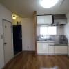 2DK Apartment to Rent in Kawasaki-shi Takatsu-ku Living Room