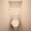 1K Apartment to Buy in Koto-ku Toilet
