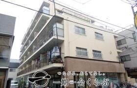 豊島區池袋本町-1LDK{building type}