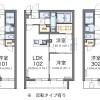 2LDK Apartment to Rent in Nakano-ku Floorplan